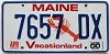 2000 Maine Lobster graphic # 7657 DX