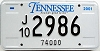 2001 TENNESSEE 74,000 Truck license plate # 2986