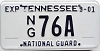 2001 Tennessee National Guard low # 76A