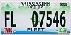 2003 Mississippi Fleet # 07546