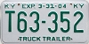 2004 KENTUCKY Truck Trailer license plate # T63-352