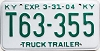 2004 Kentucky Truck Trailer # T63-355