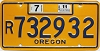 2011 Oregon Travel Trailer # 732932