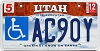 2012 Utah Ski Disabled # AC90Y
