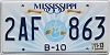 2013 Mississippi Guitar graphic # 2AF-863