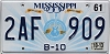 2013 Mississippi Guitar graphic # 2AF-909