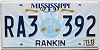 2013 Mississippi Guitar graphic # RA3-392