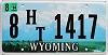 2014 Wyoming House Trailer #1417, Platte County