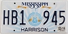 2014 Mississippi Guitar graphic # HB1-945