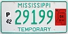 2014 Mississippi Temporary # 29199