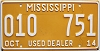 2014 Mississippi Used Dealer # 010 751