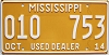 2014 Mississippi Used Dealer # 010 753