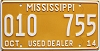2014 Mississippi Used Dealer # 010 755