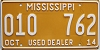 2014 Mississippi Used Dealer # 010 762