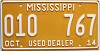 2014 Mississippi Used Dealer # 010 767