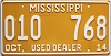 2014 Mississippi Used Dealer # 010 768