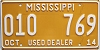 2014 Mississippi Used Dealer # 010 769