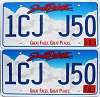 2016 South Dakota graphic pair # 1CJ-J50