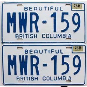 1978 British Columbia pair # MWR-159
